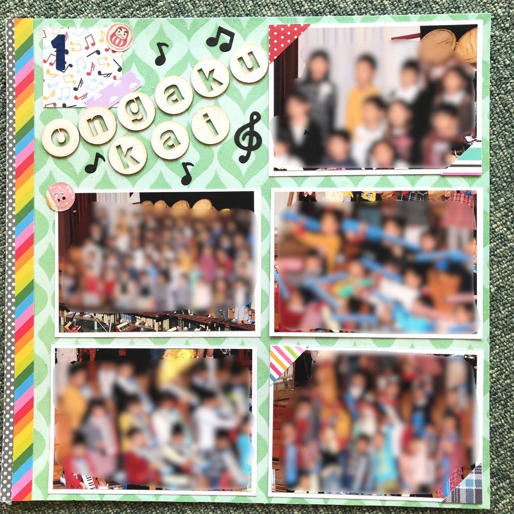 小学校の音楽会 写真整理