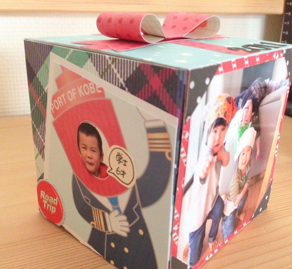 プレゼント型キューブボックス