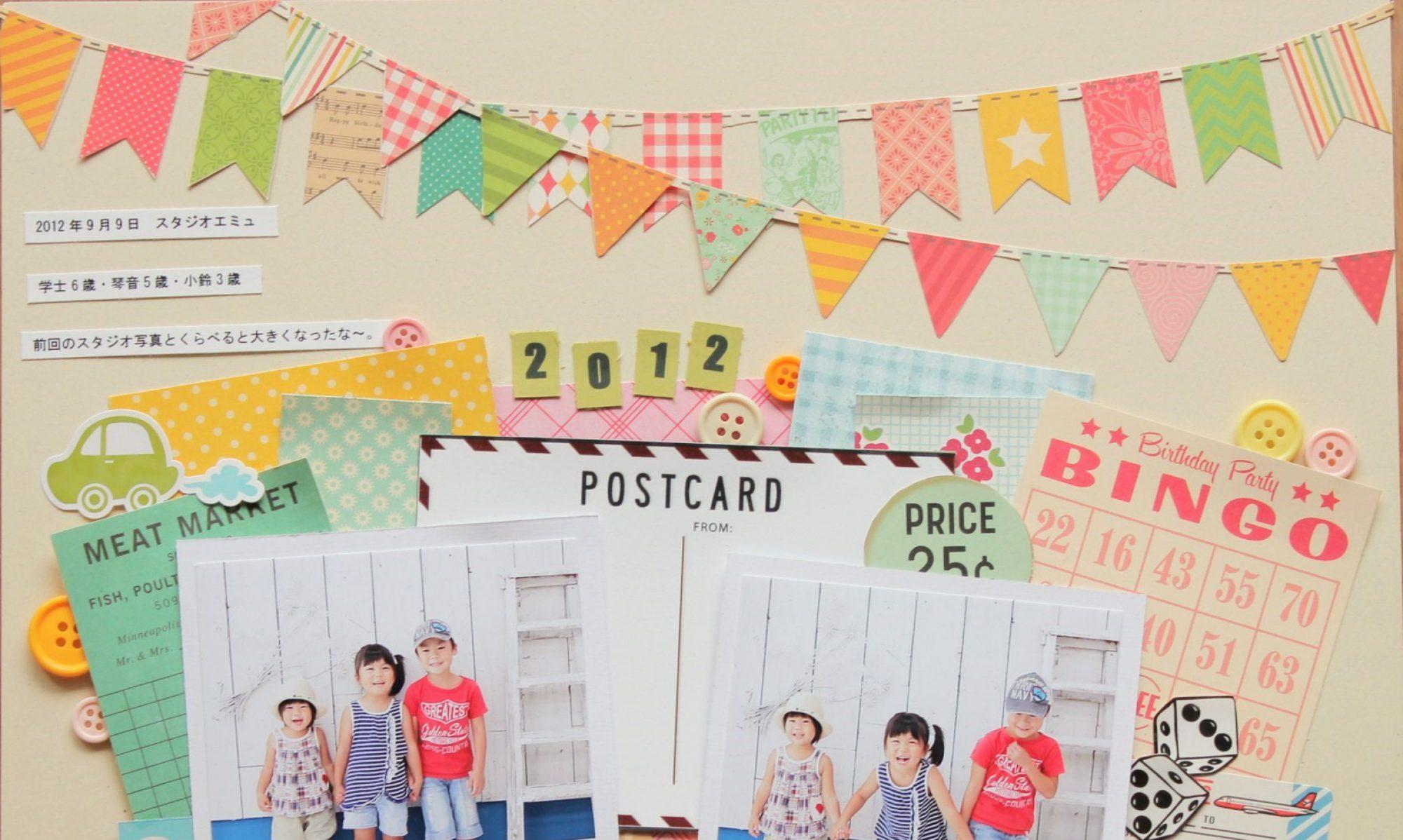 子供の写真整理応援サイト