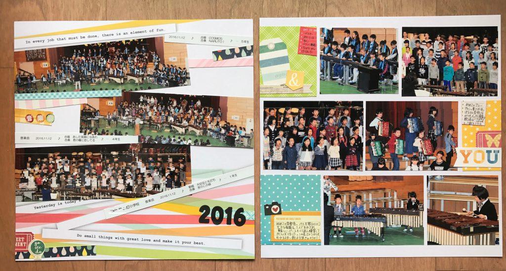 小学校の音楽会 集合写真